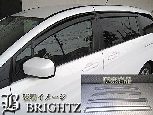 BRIGHTZ プレマシー CW サイドドアバイザー 金具...