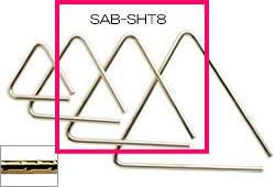 Sabian/シンフォニック・ハンドハンマード・トライアングル SAB-SHT8【セイビアン】