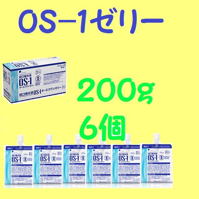 【代引き用ページ】ゼリータイプ 経口補水液 OS-...