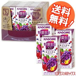 【●お取り寄せ】●送料無料/カゴメ 野菜生活10...