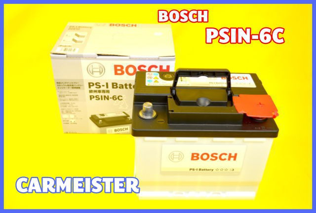 PSIN-6C BOSCH ボッシュ 欧州車用 バッテリー 62A...