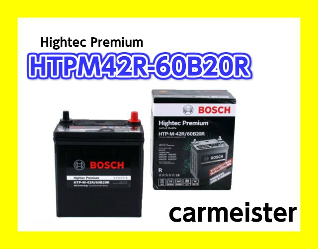 HTP M42R 60B20R BOSCH ボッシュ 国産車用 ハイテ...