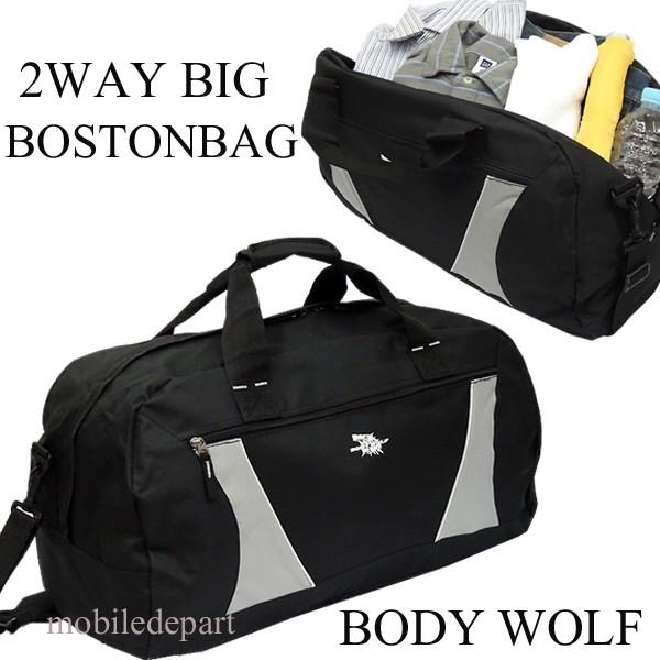84a4eab299f72b 即納 BODY WOLF 2WAY 大容量 ボストンバッグ メンズ レディース 旅行カバン 旅行バッグ 修学旅行