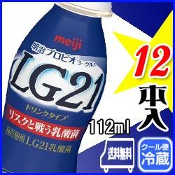 明治 プロビオドリンク 【12本入り】 LG21乳酸菌...