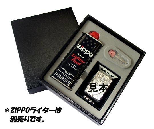 ZIPPO専用ギフト高級黒BOXセット(フリント石.ZIPP...