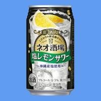 チューハイ 宝酒造 タカラ ネオ酒場 塩レモンサ...