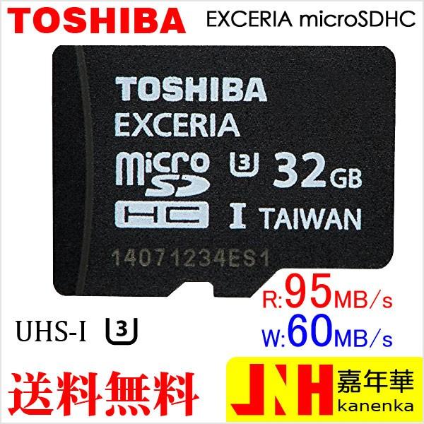 激安、DM便送料無料 microSDカード マイクロSD ...