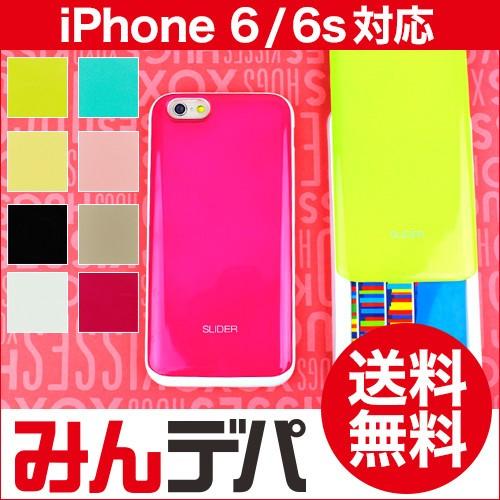 iPhone6s iPhone6 ケース カバー ICカード 収納 ...
