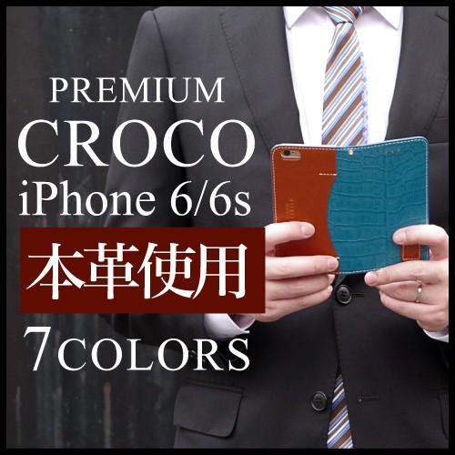 iPhone6s iPhone6 ケース カバー 手帳 本革 レザ...