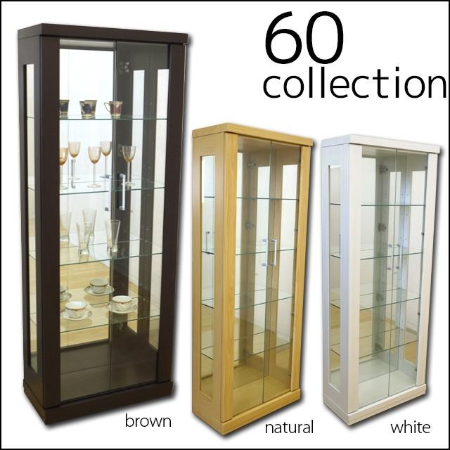 【送料無料】62コレクションボード 3色対応 飾り...