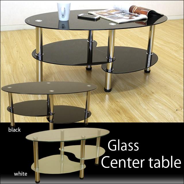 【送料無料】ガラステーブル 2色対応 リビングテ...