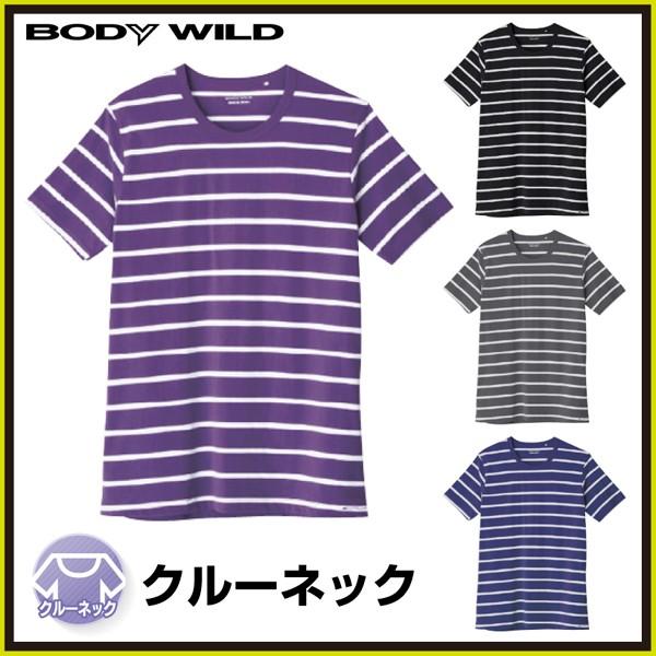BODYWILD ボディワイルド クルーネックTシャツ グ...