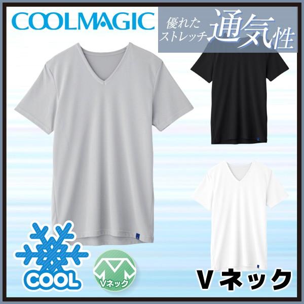 COOLMAGIC クールマジック VネックTシャツ グンゼ...