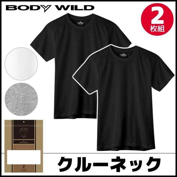 BODYWILD ボディワイルド クルーネックTシャツ 2...