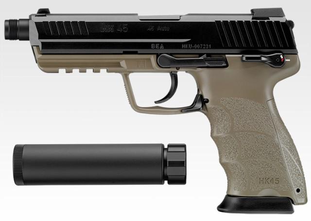 ガスガン 東京マルイ HK45 タクティカル