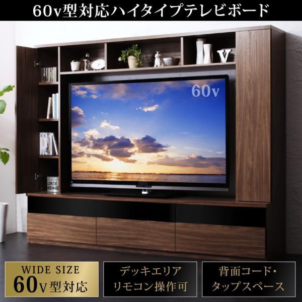 送料無料 60型対応ハイタイプTVボード 大型テレ...