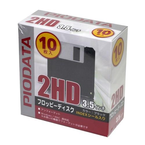 PIODATA 3.5インチ 2HD フロッピーディスク アン...