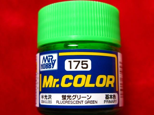 【遠州屋】 Mr.カラー (175) 蛍光グリーン 基本色...