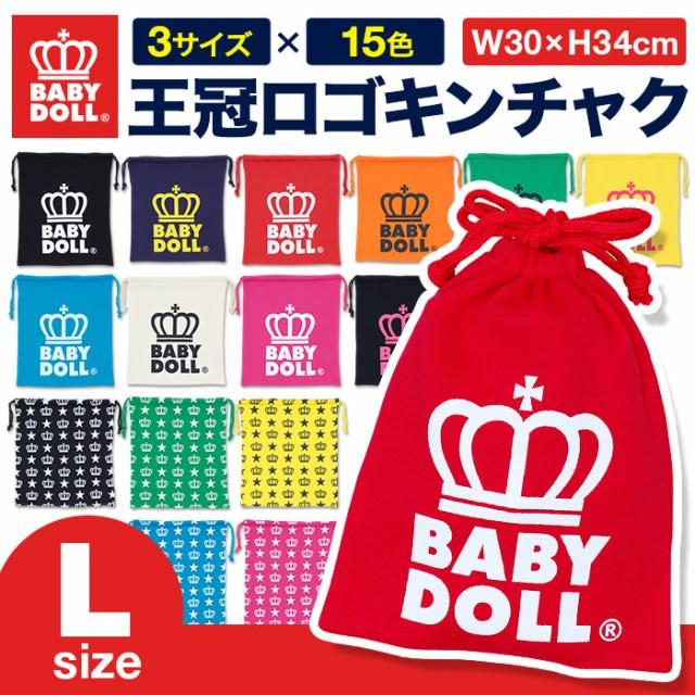 NEW 王冠ロゴキンチャク(Lサイズ)-巾着袋 きんち...