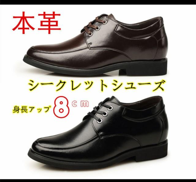 靴くつ革靴メンズ、ビジネスシューズ、スーツ、カ...