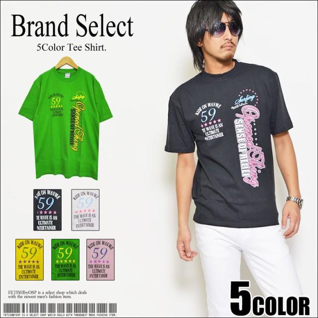 【メール便対応】Tシャツ メンズ 半袖カレッジプ...