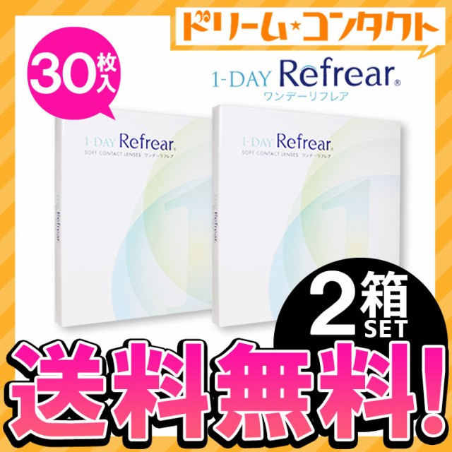 処方箋不要◇◆メール便送料無料◆30枚入 ワンデ...