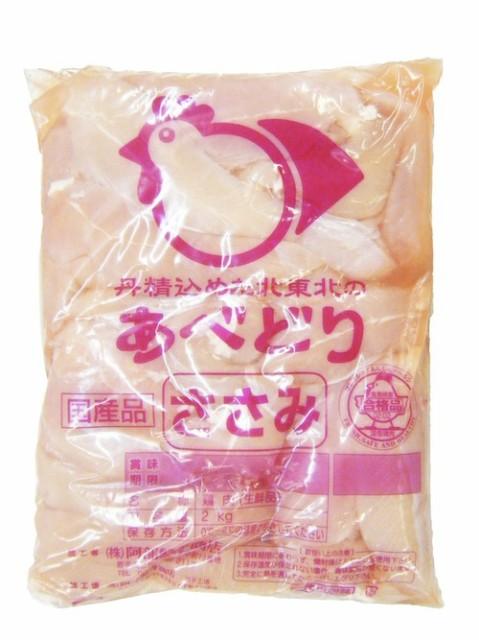 国産鶏肉 鶏ささみ 2kg ササミ 業務用 冷蔵品  あ...