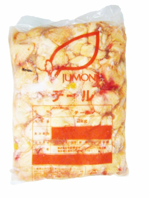 【送料無料】国産 鶏肉 テール ボンジリ 2kg ぼん...
