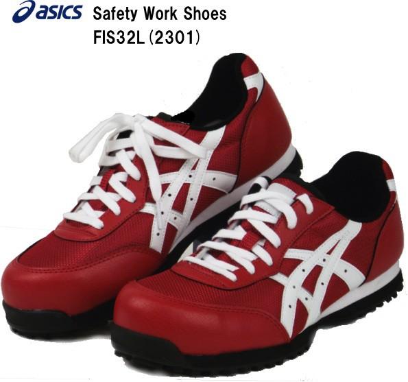 安全靴 asics ウィンジョブ32Lレッド/ホワイト(...