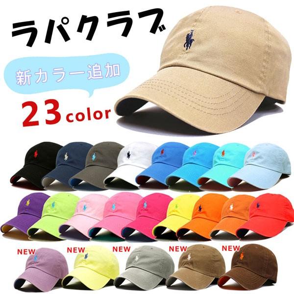 帽子 メンズ 帽子 キャップ ゴルフ CAP レディー...