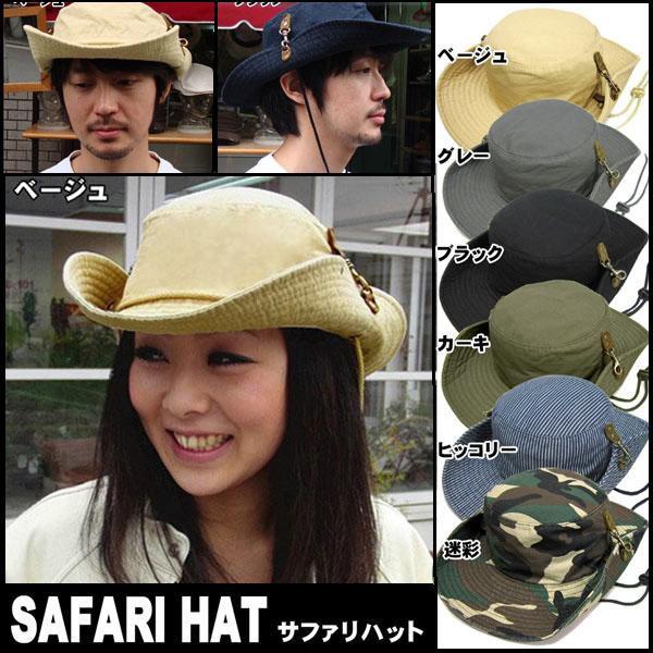 帽子 レディース 帽子 メンズ ハット UV サ...