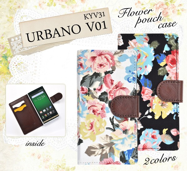 【URBANO V01 KYV31用】フラワーポーチケース*au...