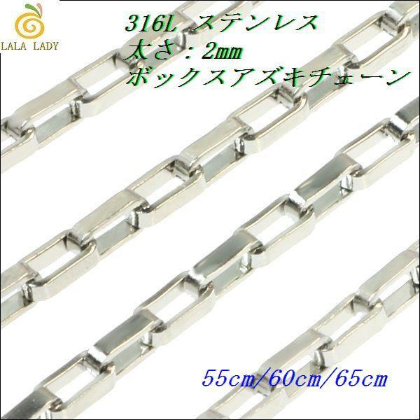 《送料無料》ステンレス ネックレス◆太さ2mm 長...