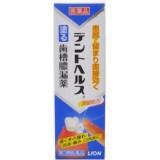 ゆうメール又は定形外郵便(送料込)【第3類医薬品...