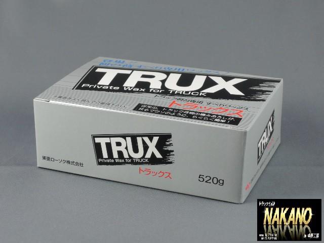 TRUX トラックス トラック荷台専用 すべりワック...