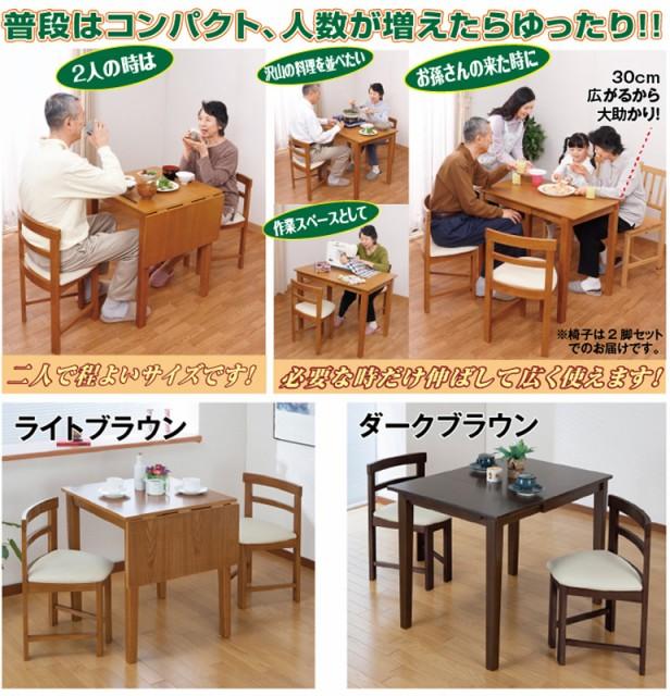 便利な伸張式テーブルセット(52523)