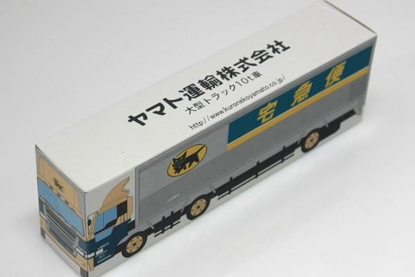 ヤマト運輸 ミニカー 宅配車 大型トラック10t車 ...