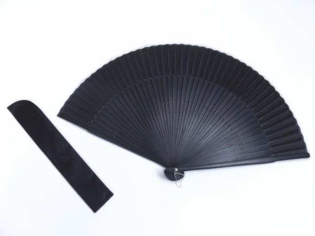 粋なメンズ男物男性シルク扇子&扇子袋セット黒×...