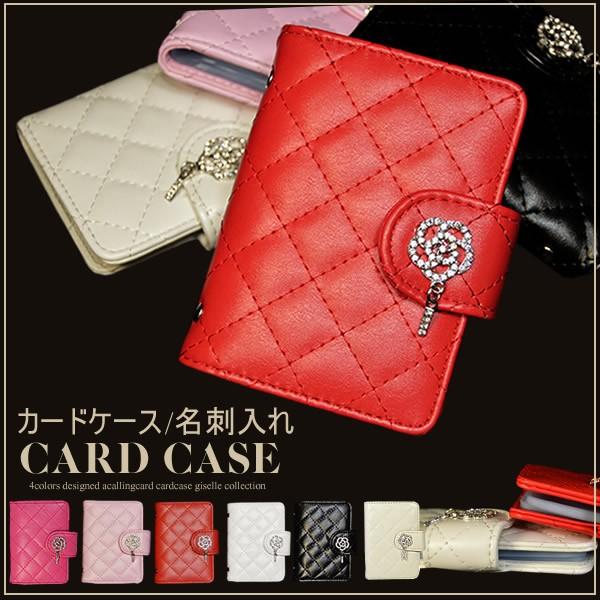カードケース 名刺入れ [5カラー]カメリア キル...