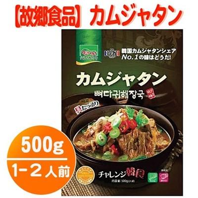 【故郷食品】カムジャタンスープ 500g★韓国食材...