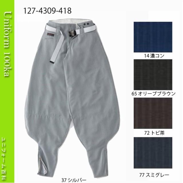 作業着 [寅壱]TORA【超超ロング八分】(43...