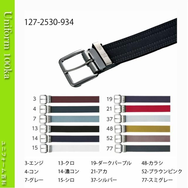 [寅壱]TORA【寅壱ベルト】(40mm幅・ポリ...