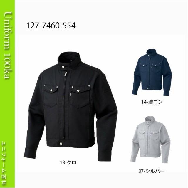作業服 [寅壱]TORA【ライダースジャケット...