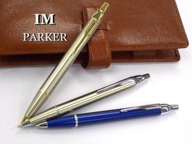 パーカー ボールペン IM 3色カラー 2000円 男...