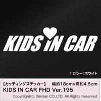 送料無料【KIDS IN CAR Ver.195 カッティングステ...