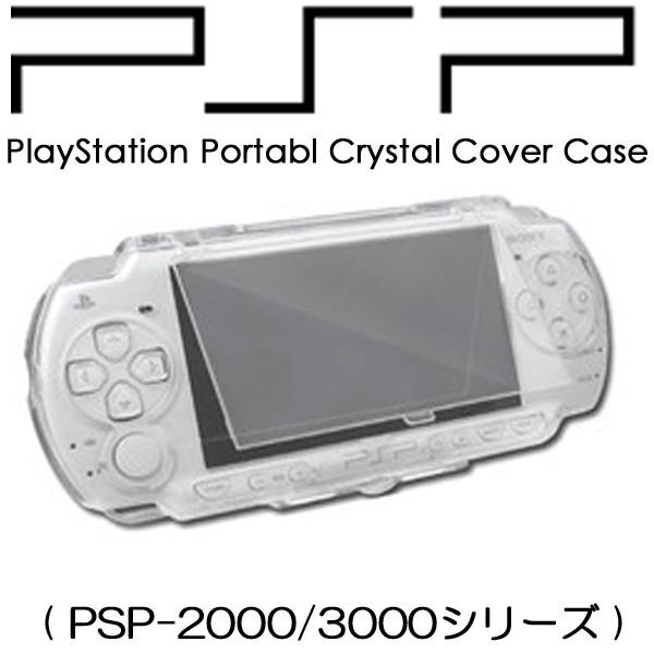 [送料無料]SonyPlayStationPortable20003000(PSP-...