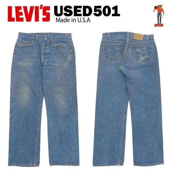 [送料無料] USED Levis 501 レギュラー W35×L32 ...