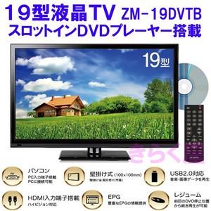 【即日発送可】レボリューション DVDプレーヤー...