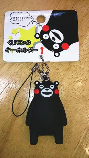 【即日発送O.K】くまモン ラバーストラップ【定形...