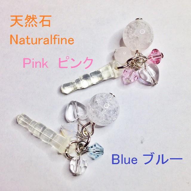 【ゆうメールOK】クラック水晶【願いが叶う?!】...